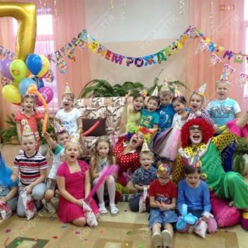 Аниматор на день рождения ребенка в детсад в дмитрове видео детский праздник день рождение