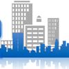 2k Profesyonel Apartman Site İş Merkezi Yönetimi San Ve Tic Ltd Şti Ankara Çankaya Profesyonel Site Bina ve Apartman Yönetimi
