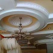 Antalya Eski Dedeman Oteli yakınında kiraladığımız triplex yeni ofisimizde asma tavan, led aydınlatma, kartonpiyer uygulaması yaptırmak istiyoruz.