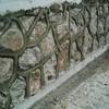 Doğan Kartal İzmir Menemen Duvar Ustası