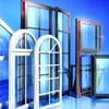 Serdar Kuruoğlan Denizli Pamukkale Kapı Pencere Montaj ve Tamiri